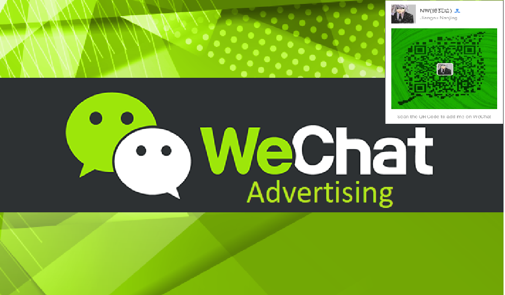 Promote and advertise your products and services on Wechat to Chinese Market