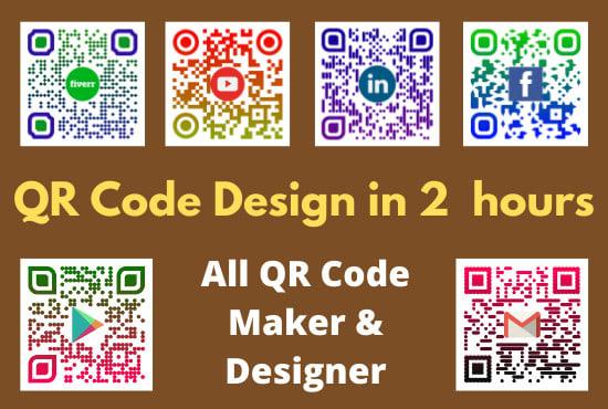I will custom QR code maker and QR code design service provide.