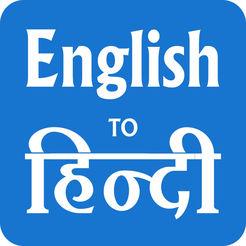 Translation English to hindi, punjabi, Bengali, Marathi, perfect  translation for $5