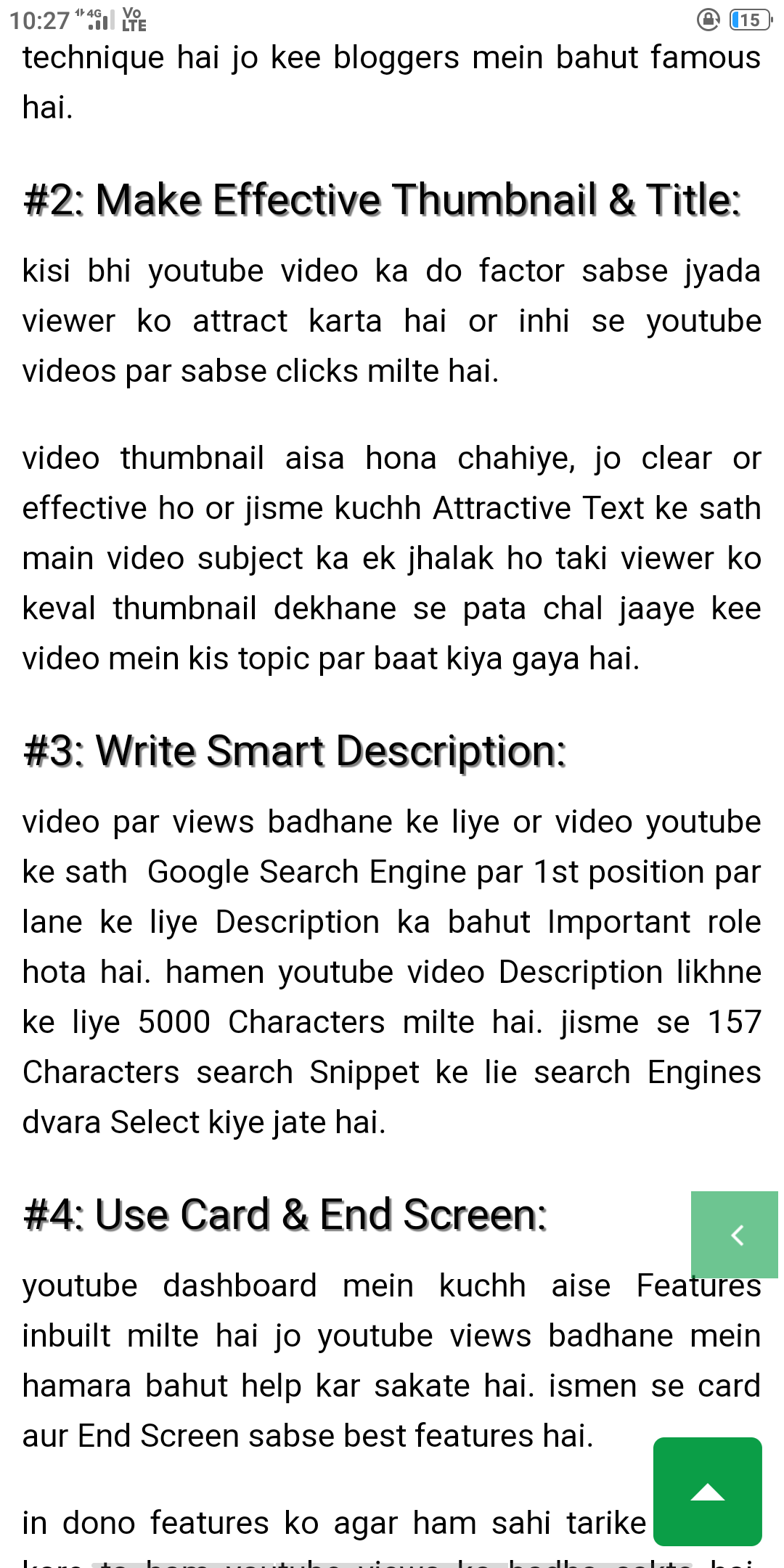 Creating Full Informative And Seo-Friendly Article.
