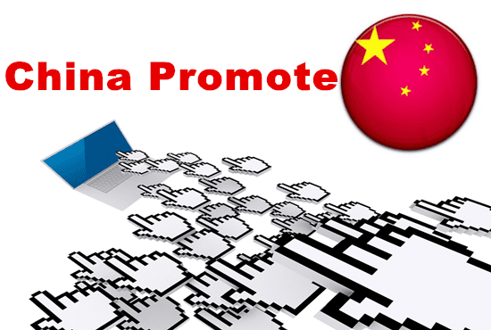 Ebook about how to do website marketing in China