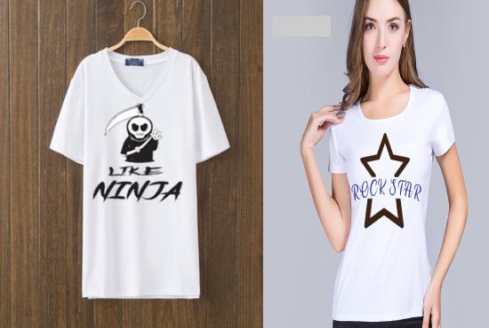 Custom Typographic And Vector T Shirt Design Guru