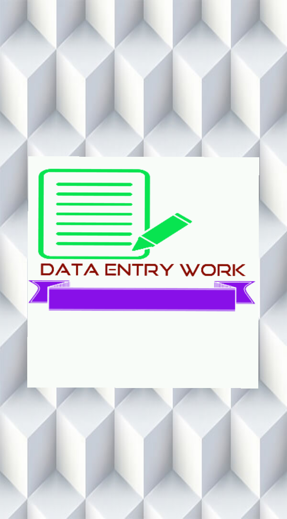 Data entry work is completely done here