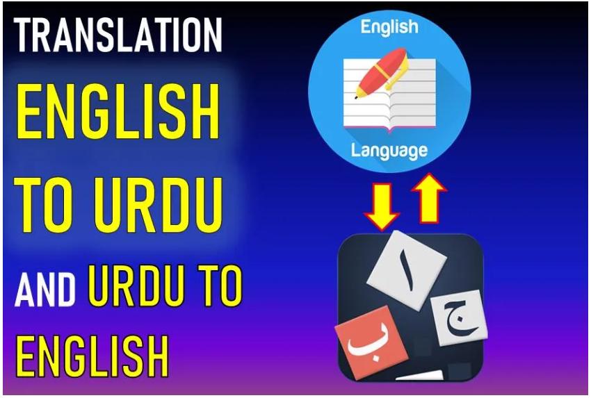manual translation english to urdu and urdu to english