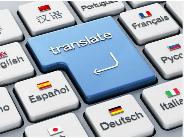 translate your text to perfect french or arabic