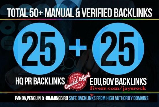 White hat 25 pr9 25 edu gov backlinks
