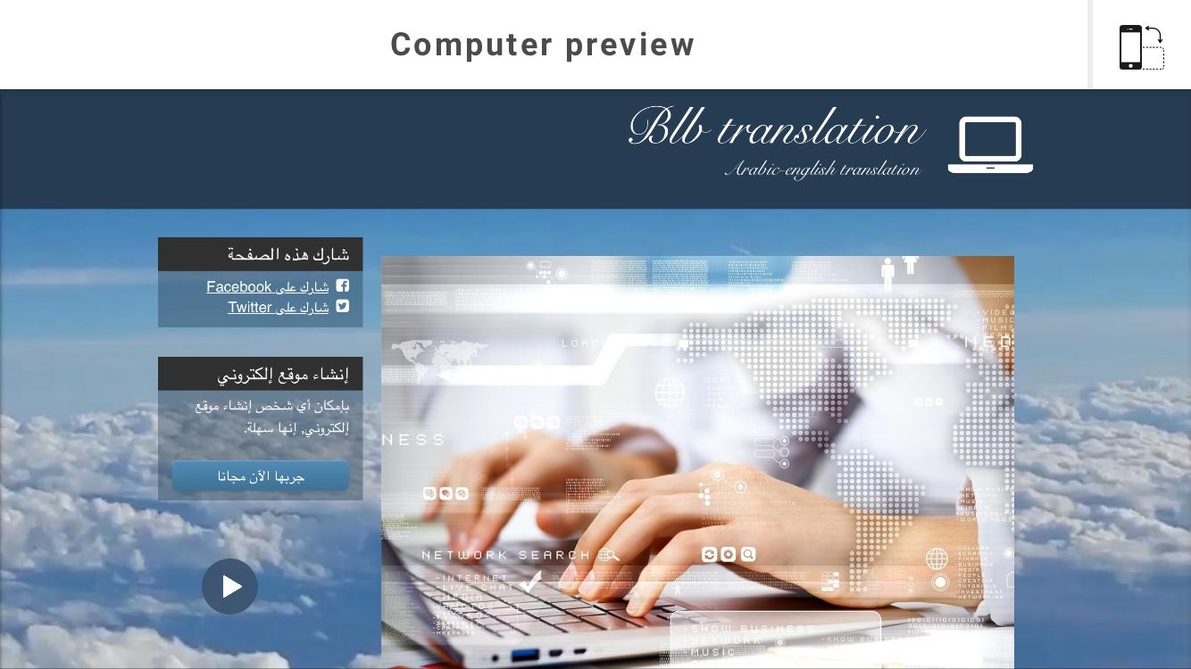 Copy writer and an Arabic to English translator