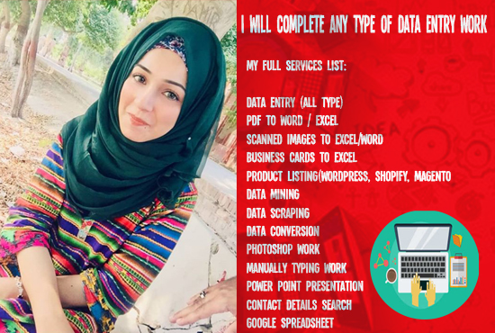 I will complete any type of data entry