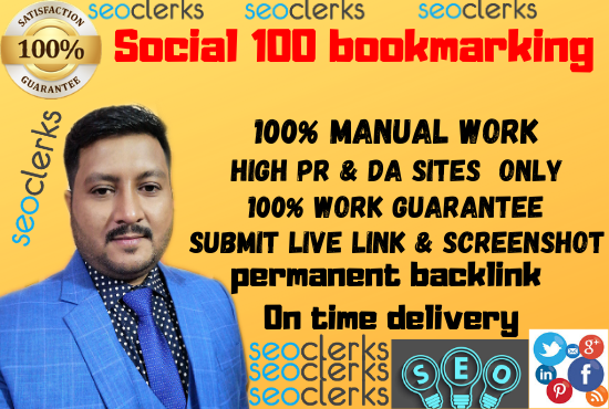 I will provide 100 bookmarking in high da and pa sites manually