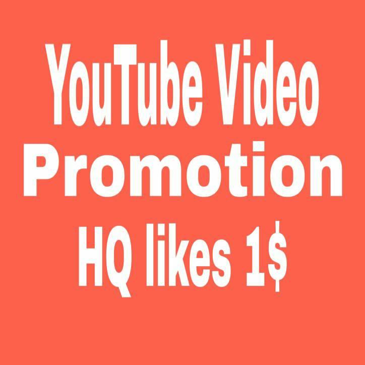 YouTube video promotion HQ real user Instant delivery