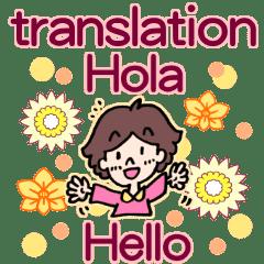 Power human spanish to english and viceversa.