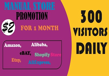 will do promotion,  marketing and drive traffic store