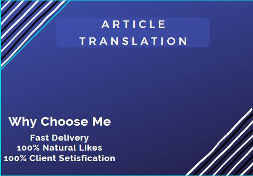 Translate your Articles in Professional English