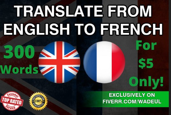 promote translate english to italian or french