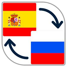 Russian-Spanish and English-Spanish Translator