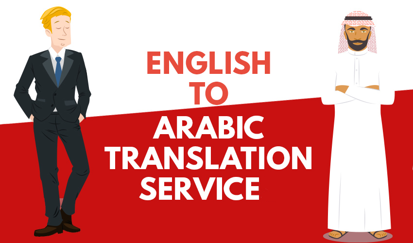 translating articles from english to arabic
