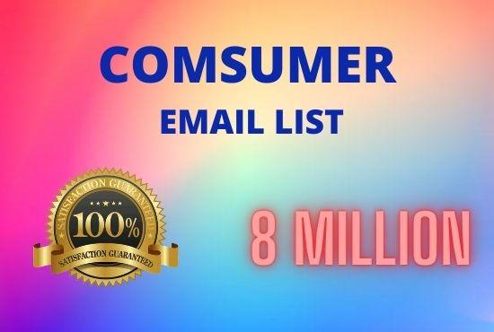 I will do provide consumer email list.