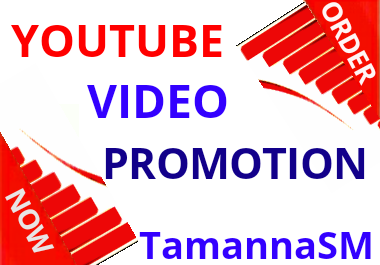 youtube video package promotion