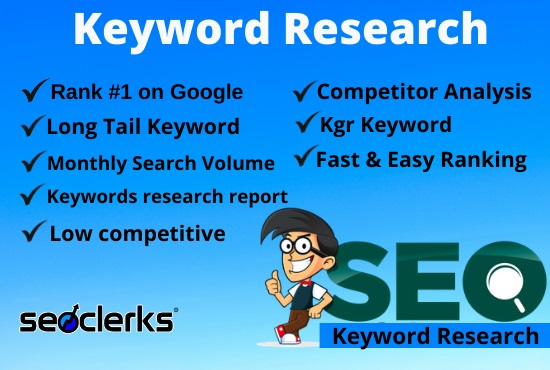 I will provide kgr keyword research for Amazon niche site