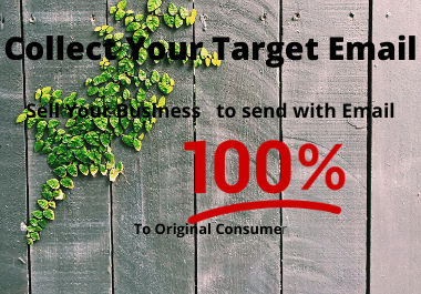 Bulk Email Collect 1000+ Consumer