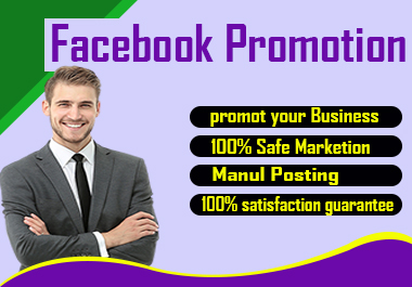 I will do promotion of your facebook page or group