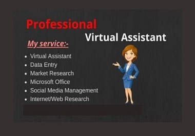 I'ii be your best virtual assistant