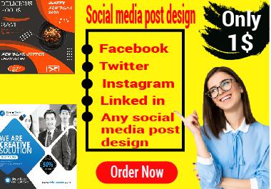 I will do social media post design very attractively