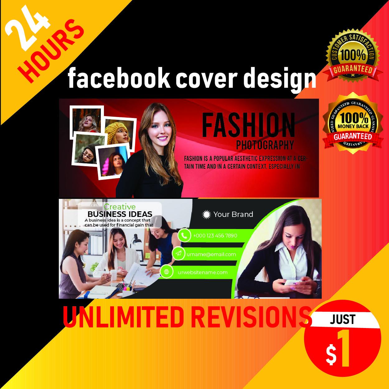 I will design facebook cover. art,  web banner,  logo.