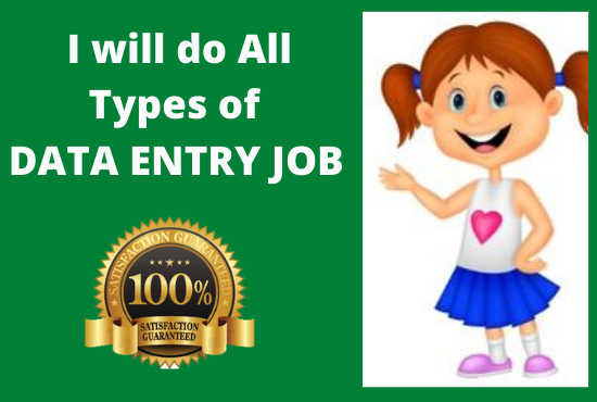 I will do Copy Past Online,  Offline Data Entry Jobs