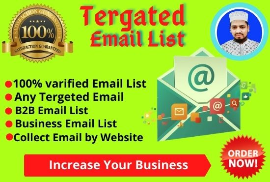 I will manage 5K email list,  niche targeted active email list