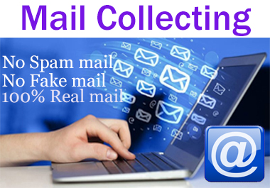 I will be collecting e-mail for your business