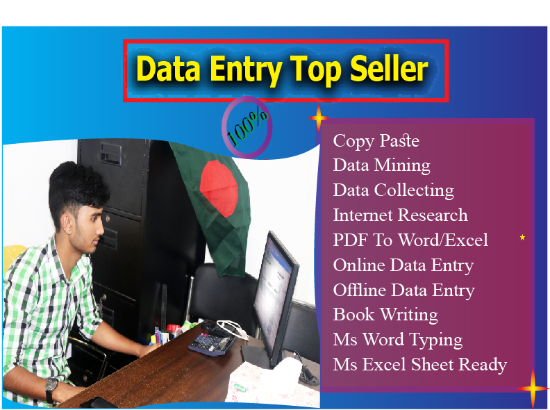 I will do data entry copy paste virtual assistant conversion data mining