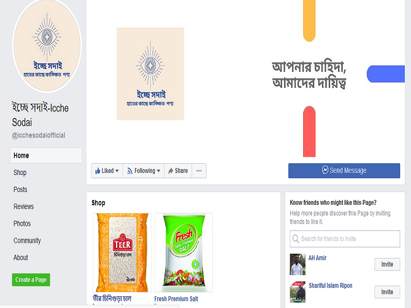 I will design, impressive and create a Facebook business page
