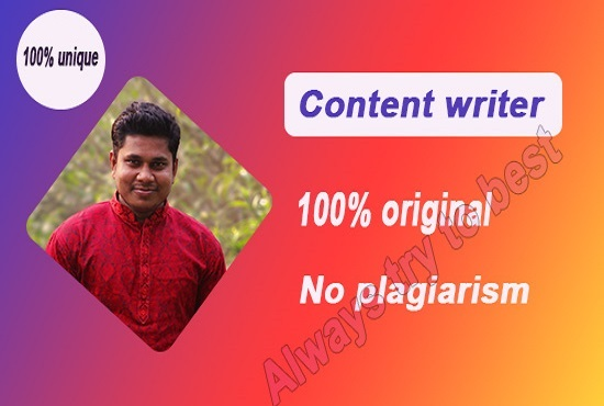 I will write once 500 words unique content for SEO website and blogs