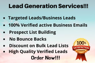 I will provide 1000 targeted Email Lead list