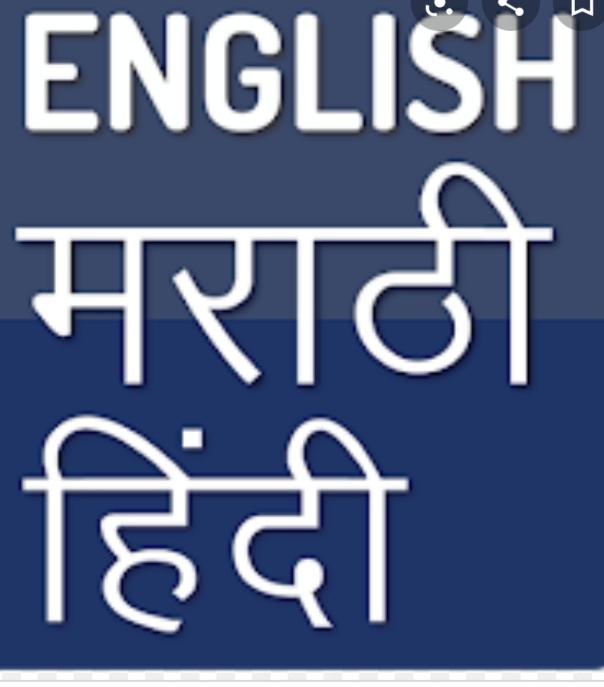 Proofreading of material in English,  hindi and marathi language.