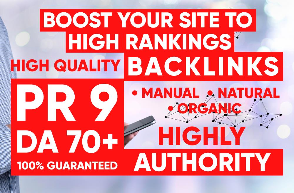 DA-70 to DA-100 High Quality PR9 Backlinks
