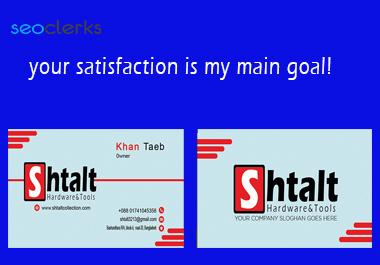 i will make a unique business card design for you