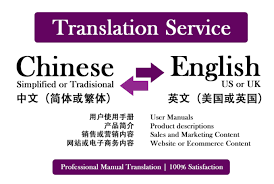 I will translate Chinese to English