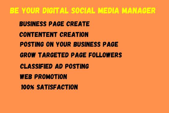 I will be your social media showcasing supervisor