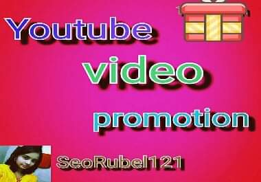 Suppar fast YouTube video promotion