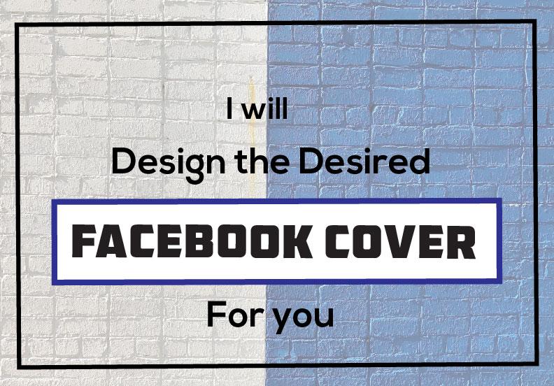 Design impressive facebook cover photo