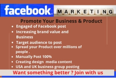 I will provide you better service to grow up your business and product.