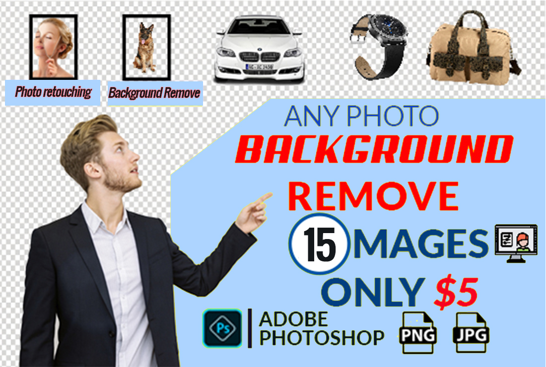 remove the background of your 15 images