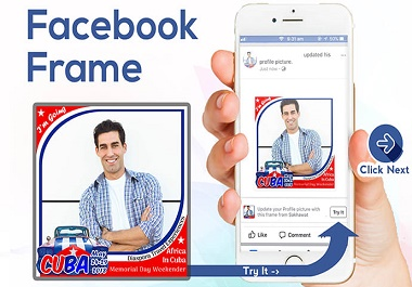 I will create facebook frame for your profile picture