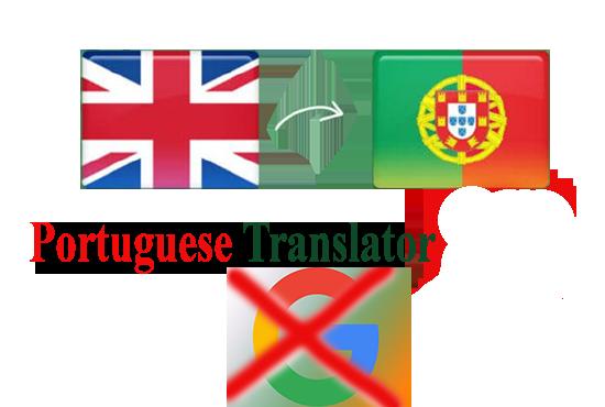 translate english to native portuguese words and sentence translator