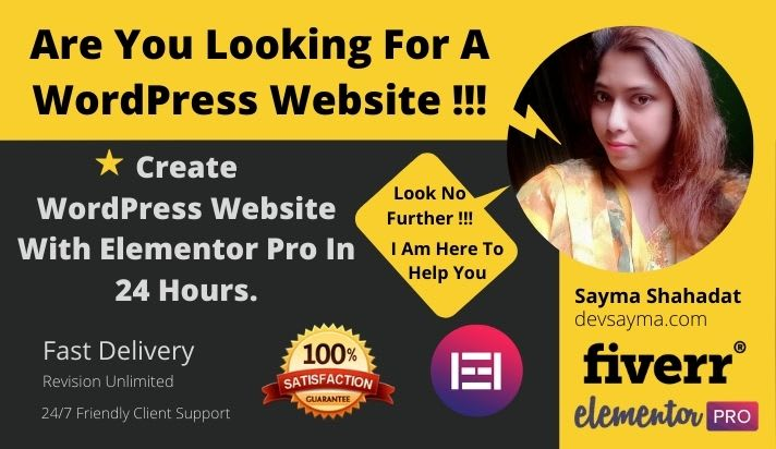 I will design wordpress website with elementor pro in 24 hours