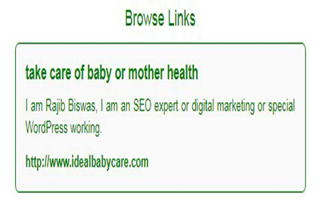 directory submission included website page ranking