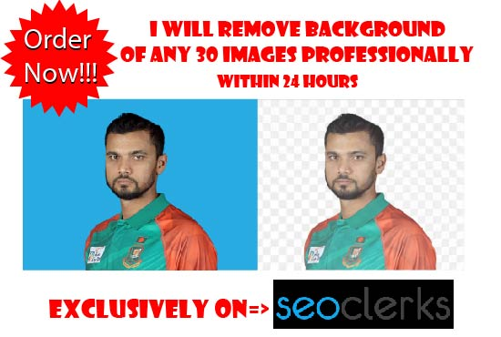 I Will Remove Background Of Any 30 Images Professionally,  Fast Delivery