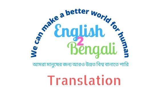 I will do English to Bengali and Bengali to English Translation